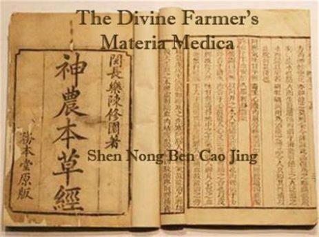 Boek door Shennong, Wugushen, geschreven